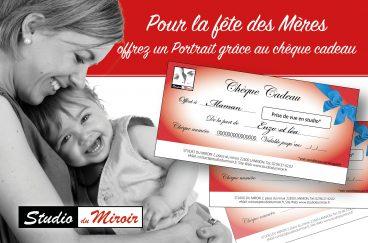 Affiche-fête-des-mères-web-2017